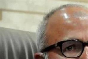 after abdullah mehbooba pdp leader naeem akhtar gets psa