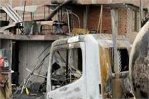 peru gas truck blast