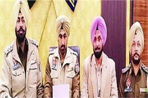 murder  arrest  bassi pathana