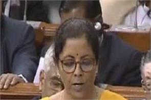 budget 2020 nirmala sitharaman unwell lok sabha
