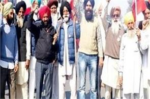 dhuri farmer budget ros march