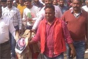 municipal corporation  employees  protest