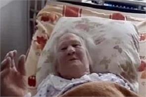 ukraine elderly woman