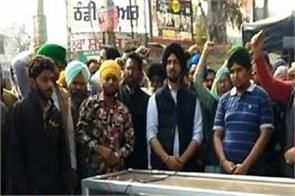 farmer  death  protest  sangrur