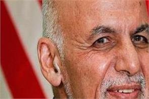 ashraf ghani afghanistan election