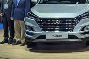 new hyundai tucson unveiled