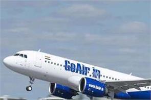 goair will start flying