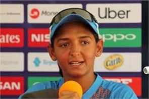 shafali given freedom to play natural game harmanpreet