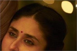 aamir khan shares kareena kapoor s first look from laal singh chaddha