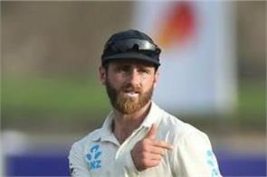 world test championship points unfair says kane williamson
