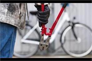 bicycle thief jailed
