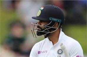 kohli flopped in first innings against nz in test match fans troll on twitter