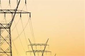 powercom  connection