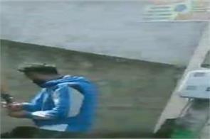 moga beaten snatchers