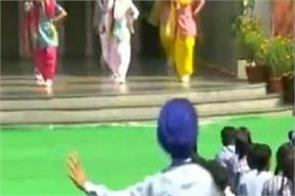 melania trump school sardar child dance video