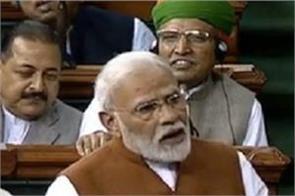 caa narendra modi congress muslim hindustani