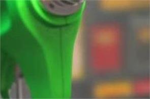 patrol diesel prices