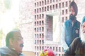 bathinda  national president