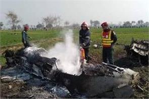 pakistan air force mirage aircraft crashed