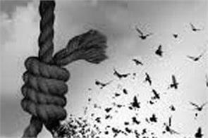 lady suicide