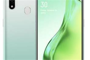 oppo a31 2020 launched