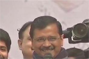 delhi assembly elections arvind kejriwal thanks