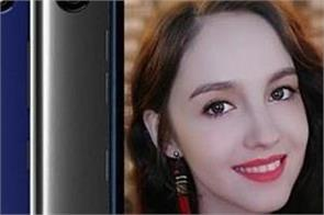 lg w10 alpha with waterdrop style notch launched in india