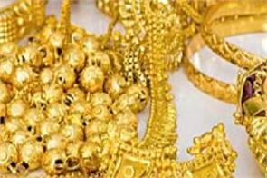 gold lost rs 90  silver rs 740
