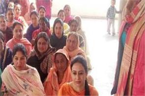 muktsar sahib  workers  helpers  govt