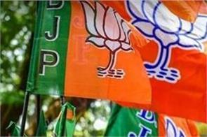 delhi in defeat of the bjp