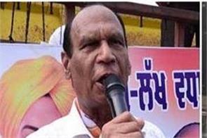 punjab congress mla car stolen delhi elections