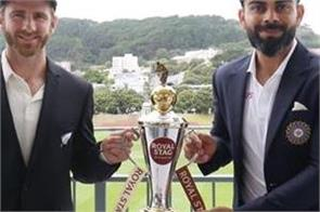 new zealand vs india these big records can be made in the first test