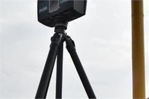 3d cameras in mohali
