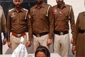 barnala  opium  drug money  2 arrested