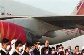 corona virus second air india flight wuhan