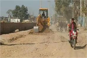 ludhiana road
