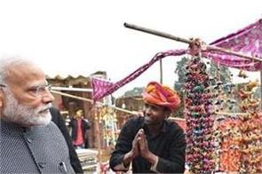 narendra modi at hunar haat at rajpath in new delhi