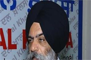 amritsar dal khalsa us president letter