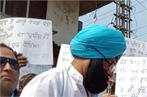 bathinda  protest