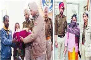 child theft case in ludhiana civil hospital