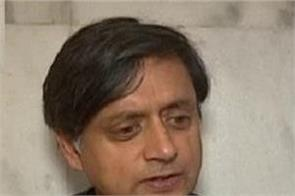 defamation court narendra modi shashi tharoor 5000 rupee fine