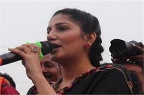 sapna choudhary bjp campaigning video viral