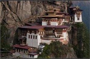bhutan ends free travel for indian passport holders