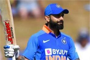 icc odi ranking kohli on top position and bumrah slips to 2nd position