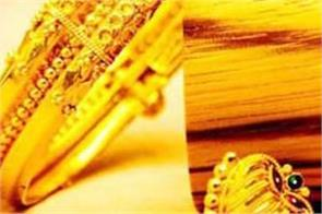 gold gained 25 rupees