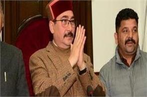 vipin parmar speaker himachal legislative assembly
