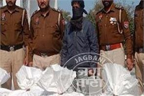 barnala drug smuggler arrested