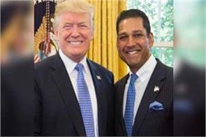 indian american prem parmeshwaran appointed in trump advisory commission