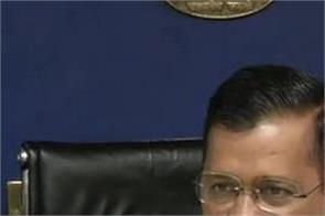delhi violence cm arvind kejriwal