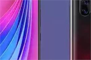 vivo v15 pro is the highest selling mid range phone
